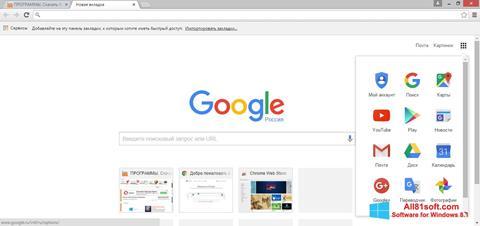 Skjermbilde Google Chrome Windows 8.1